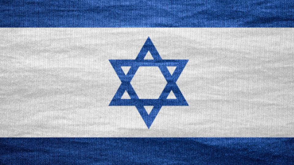 Connecticut Celebrates Israel